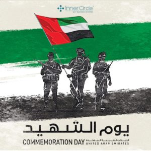 Bay Business Center observes UAE Commermration Day